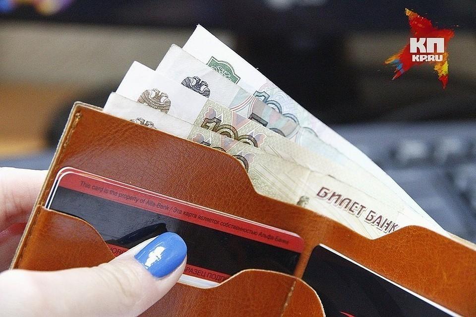 Женщина присвоила себе более 150 тысяч рублей