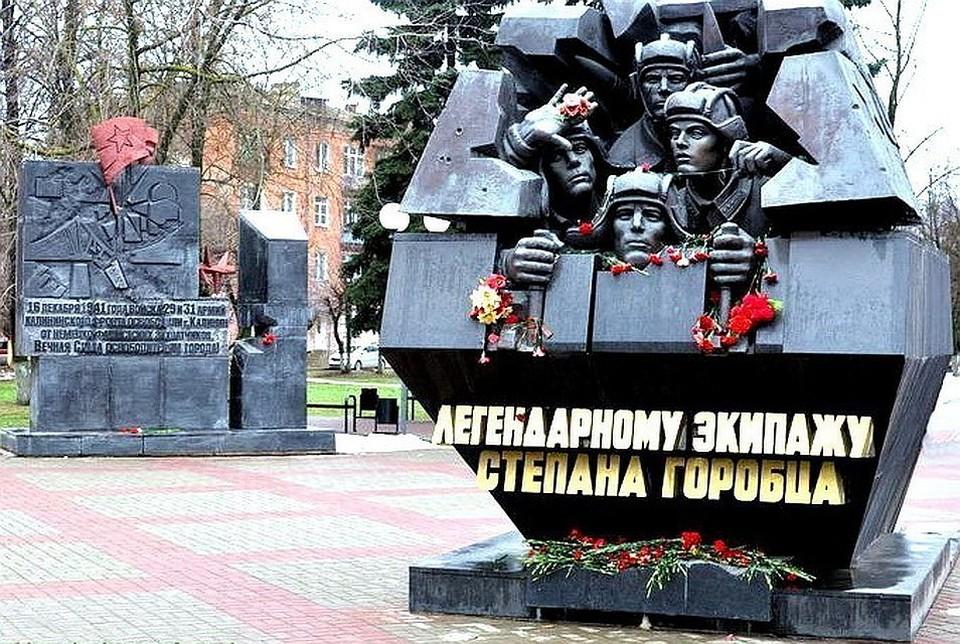 Памятник Степану Горобцу в Твери Фото: Управление информации администрации Твер