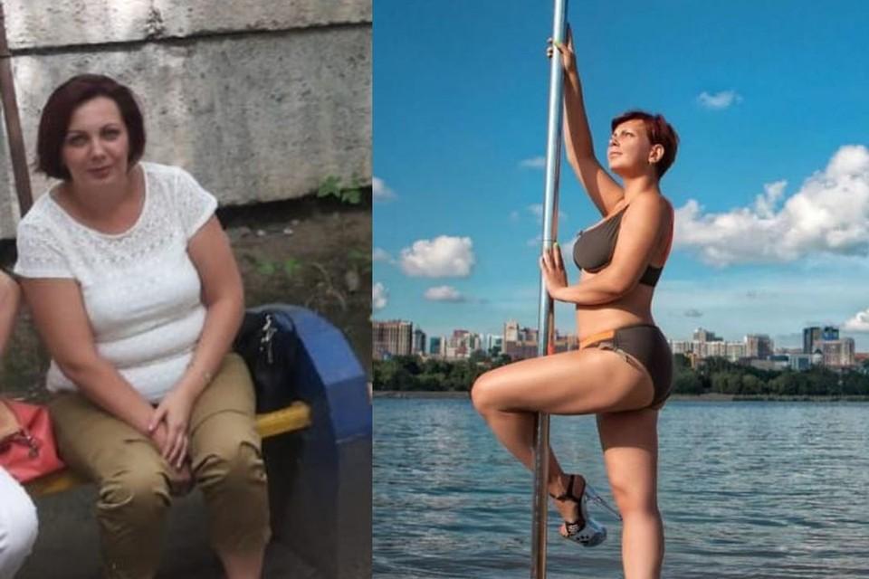 На этих снимках одна и та же женщина, но с разницей в два десятка килограммов.