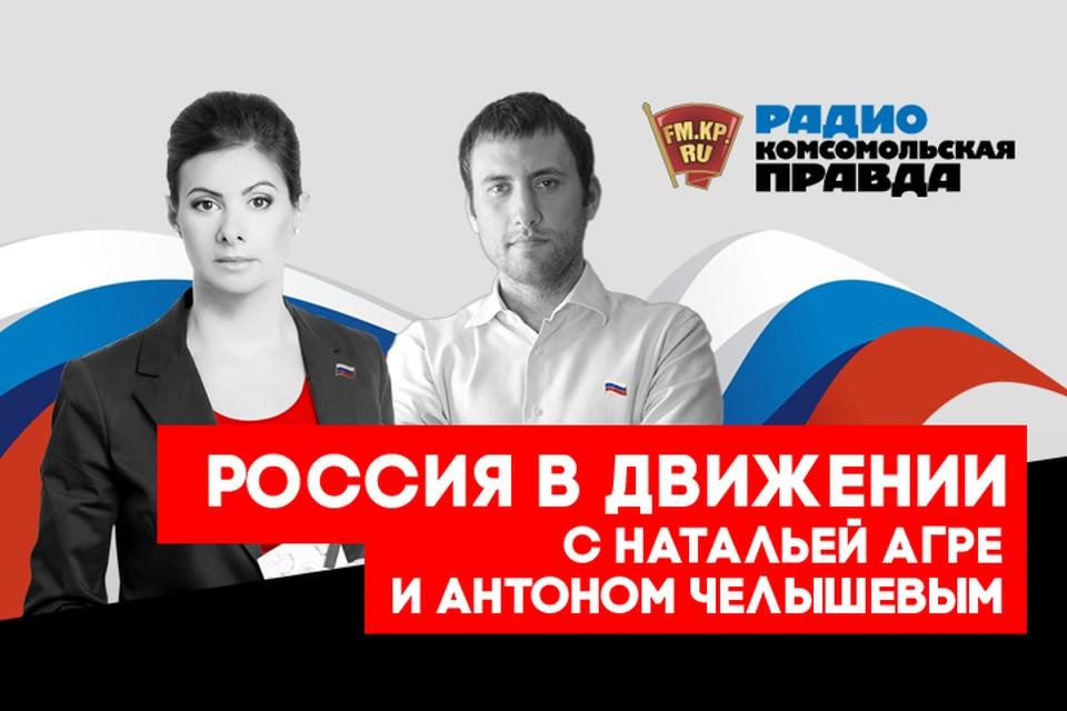 Наталья Агре и Антон Челышев обсуждают сегодня с губернатором Калининградской области Антоном Алихановым, как повысить безопасность дорог