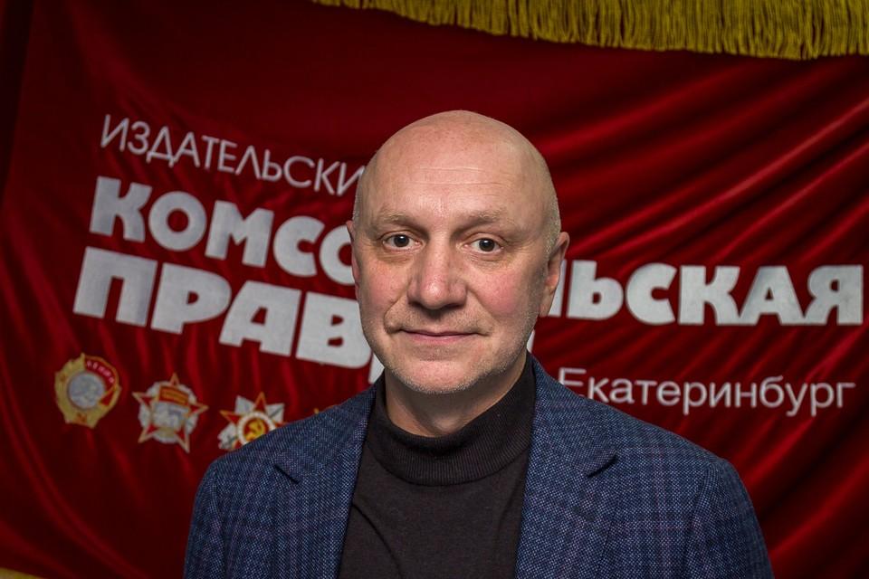 "Дмитрий Сень, директор УЖК ""Территория"", эксперт в сфере ЖКХ"