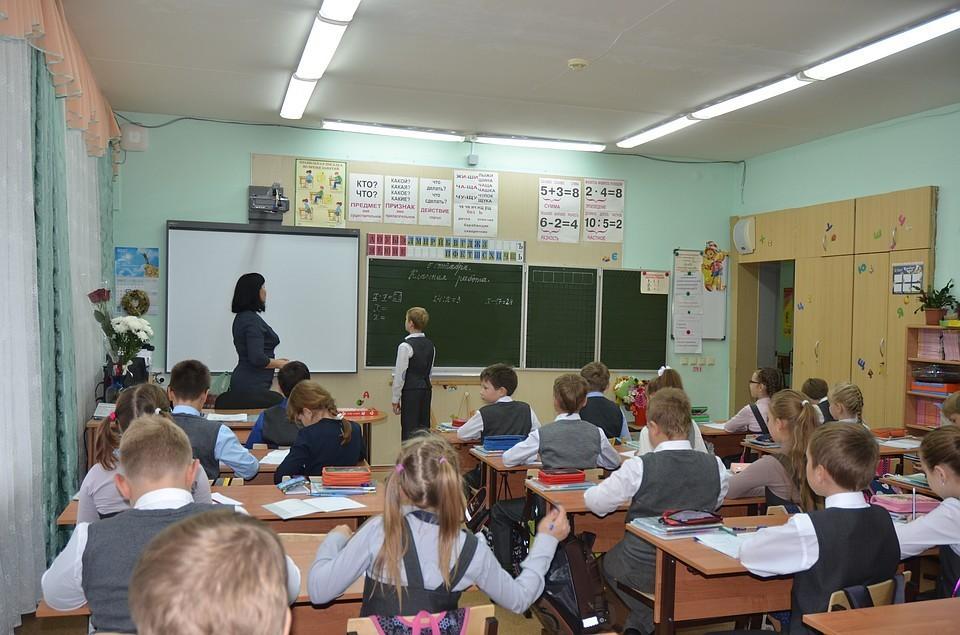 В классе 36-ой школы