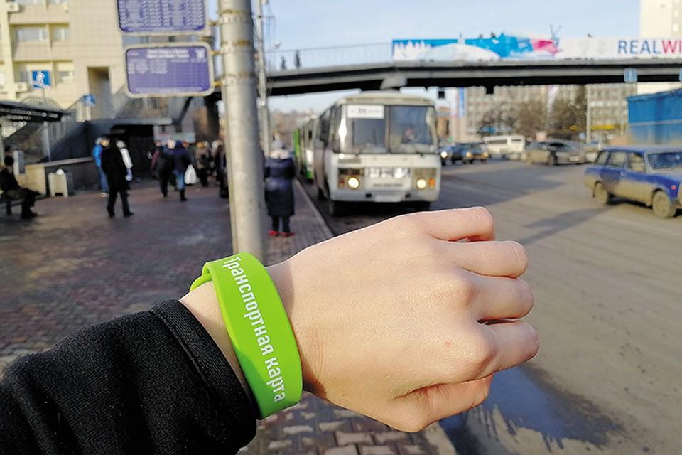 7b26cf2bb Цена проезда в автобусах Красноярска вырастет уже на этой неделе