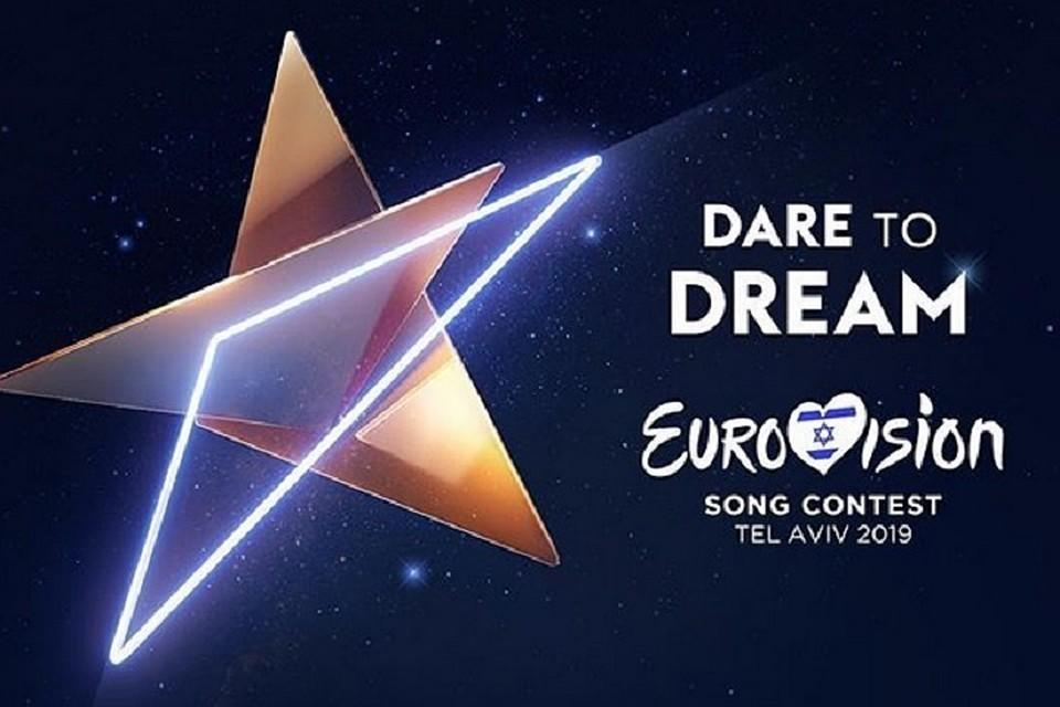 Логотип «Евровидения-2019». Фото: instagram.com/eurovision