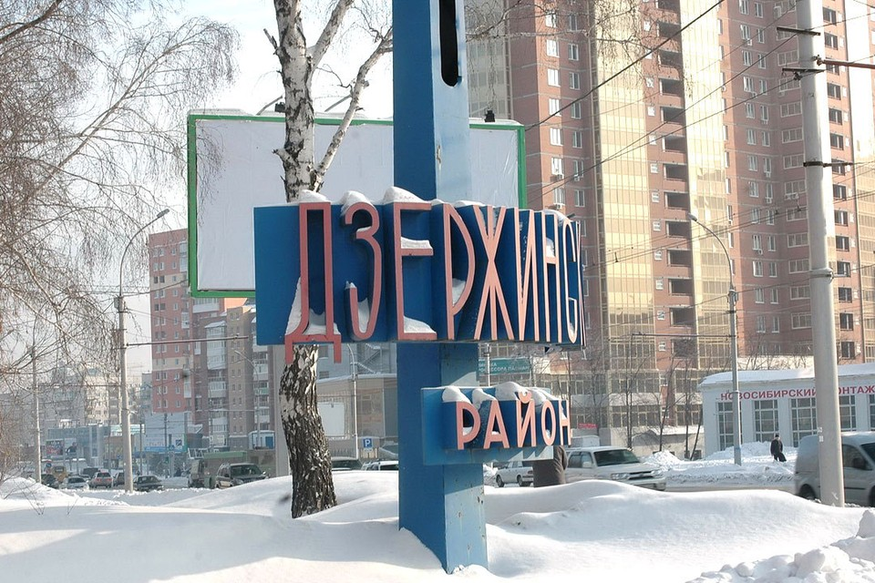 Дзержинский район - один из самых спокойных в городе.
