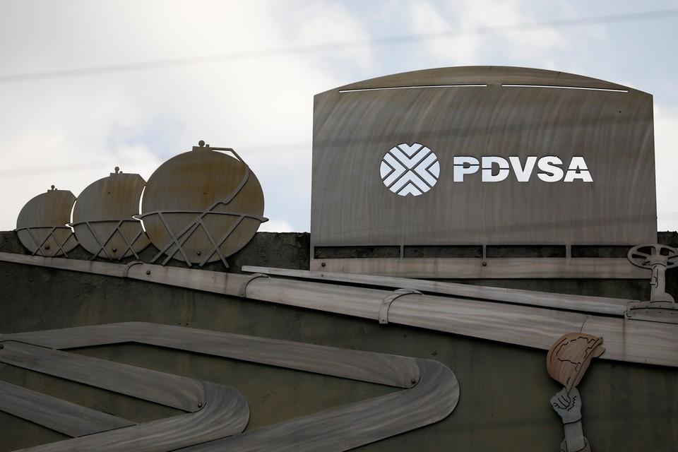 Венесуэла решила перевести офис PDVSA из Лиссабона в Москву