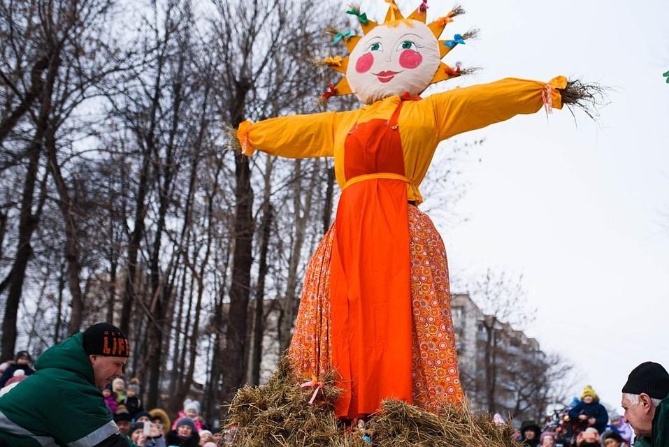 Масленица в Парке Горького 2019, расписание на 9 и 10 марта Новости России и мира сегодня