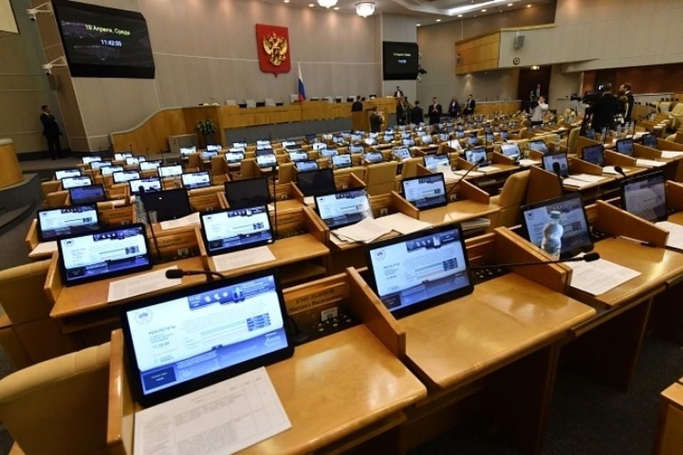 В Госдуме приняли закон о борьбе с фейковыми новостями