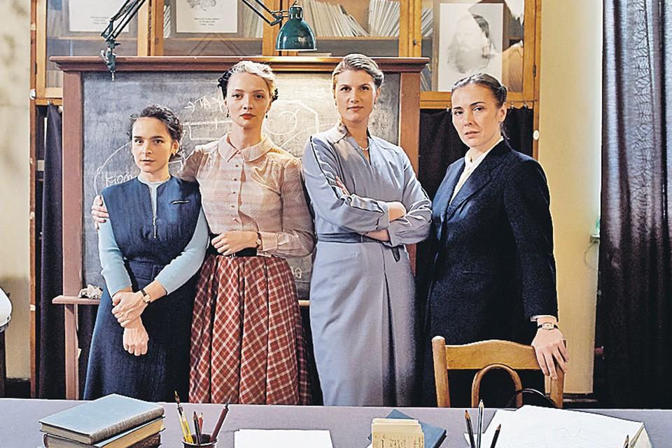 Слева направо: Соня, Аня, Ирина и Катя (Яна Осипова, Екатерина Вилкова, Марьяна Спивак и Елена Панова). Фото: Первый канал