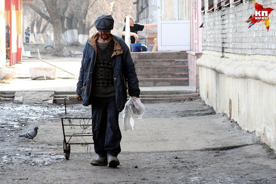 По разным оценкам, сейчас в России от 800 тысяч до 3,5 миллионов бездомных