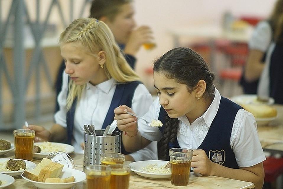 Картинки питание школьников