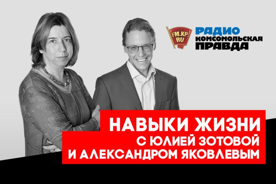 Психолог Юлия Зотова дает рекомендации