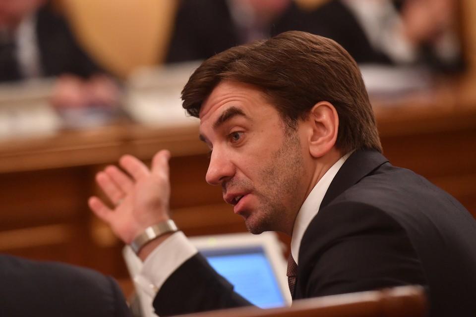 Экс-министра Михаила Абызова подозревают в создании преступного сообщества