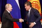 Зачем Россия подарила Киргизии $30 млн