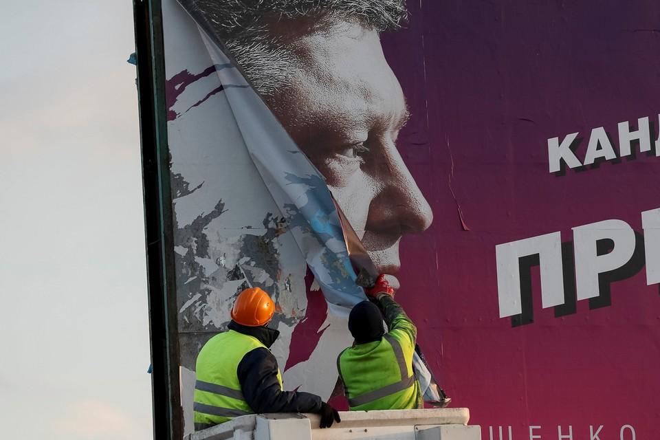 На Порошенко на выборах работала вся административная машина