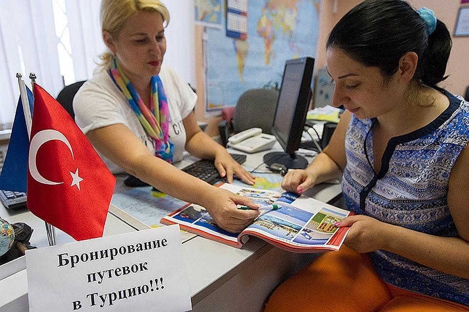 Туры по России на втором месте по числу бронирований после Турции. Фото Кирилл Кухмарь/ТАСС