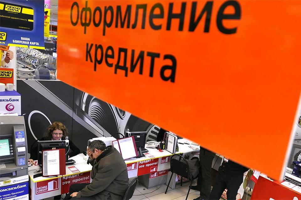 Часто новые кредиты россияне берут, чтобы закрыть старые.