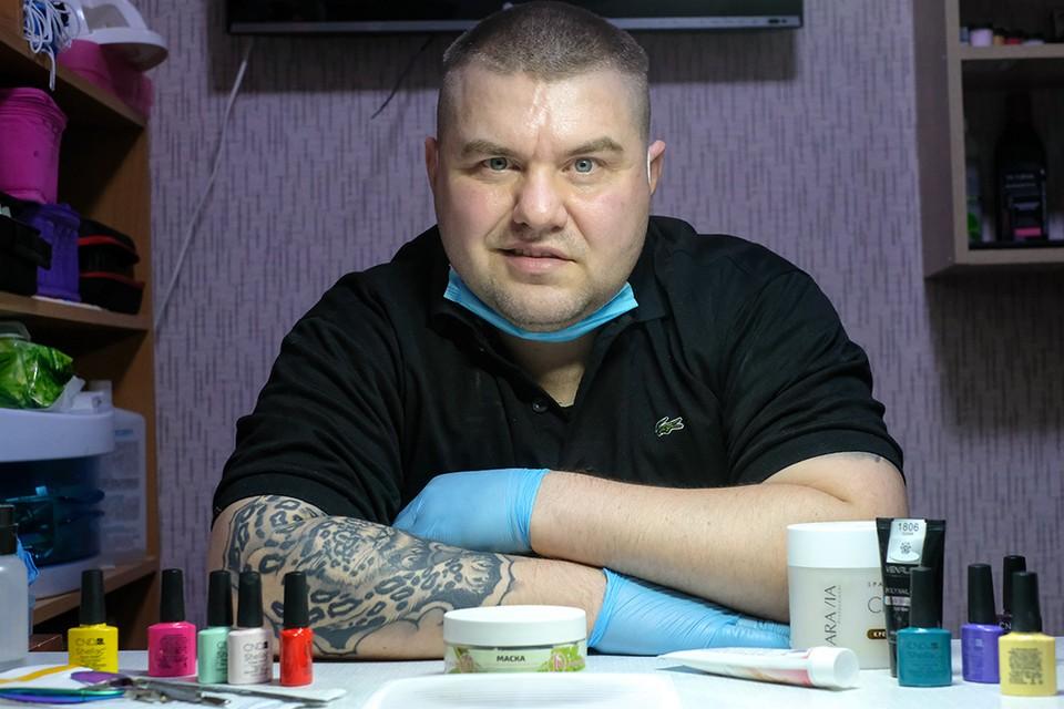 Александру Андрееву 43 года и в его жизни две страсти – гонять по городу на мотоцикле и делать девочкам ноготочки.