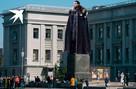 «Здесь стоим»: в Самаре герои «Игры престолов» «захватили» постаменты известных памятников