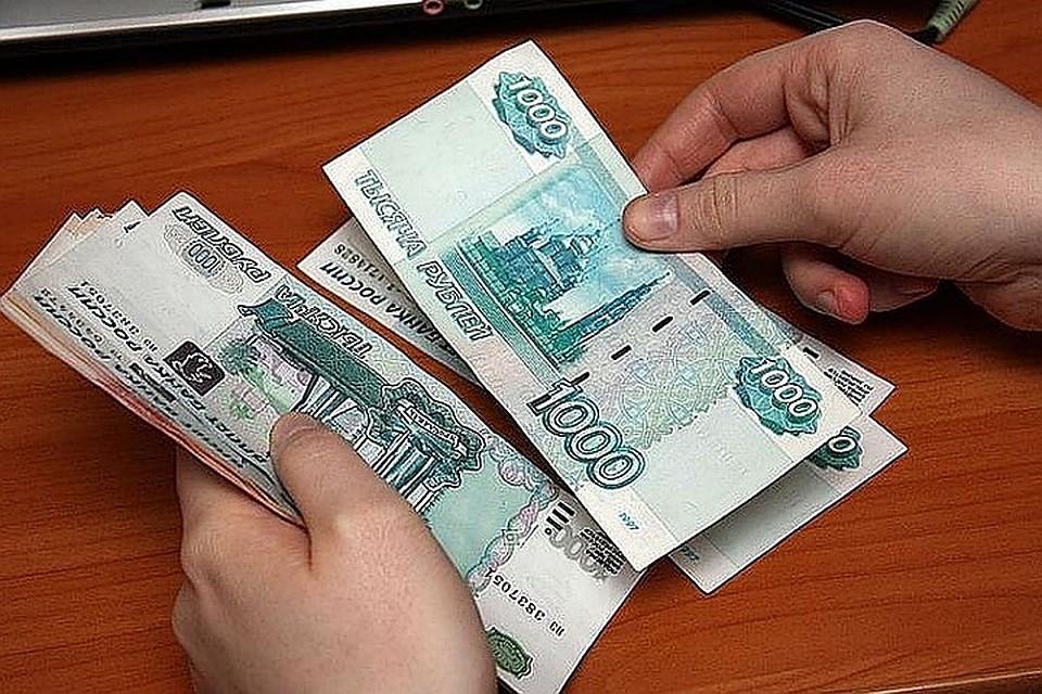 Нет денег отдать долг что делать