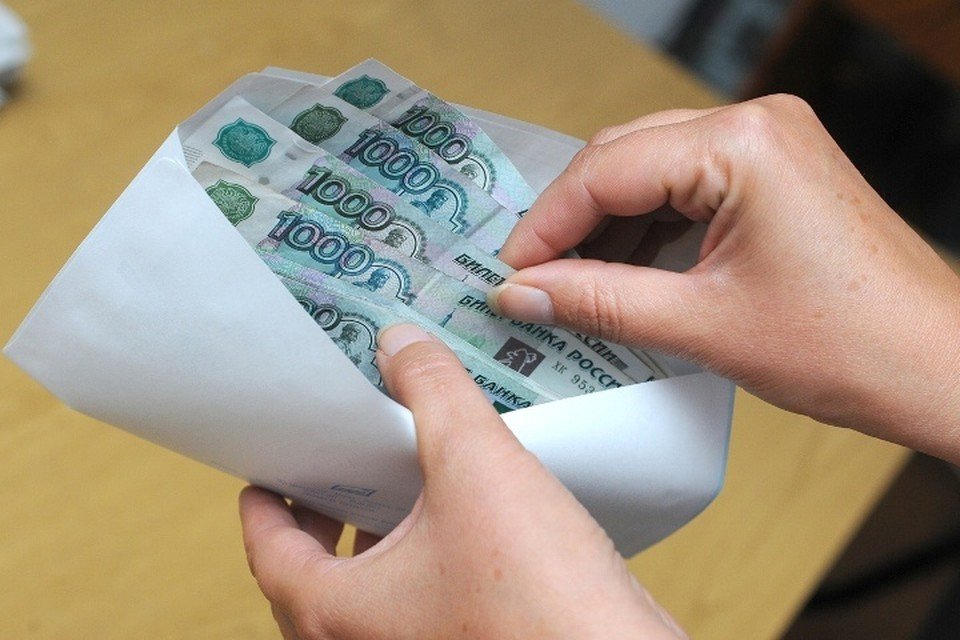 Причиной невыплаты зарплаты стало банкротство работодателя