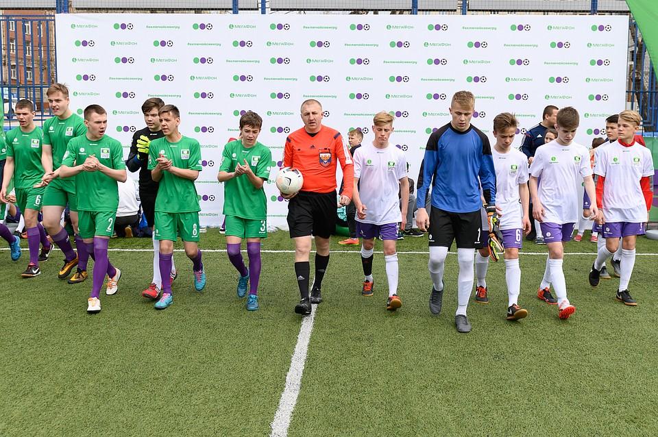Немецко- российское футбольное детское агентство