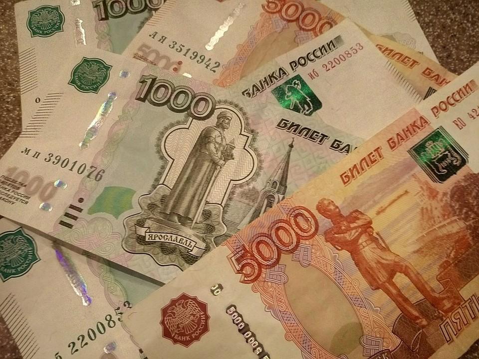 Женщина отдала мошенникам 415 тысяч рублей, большую часть из которых взяла в кредит