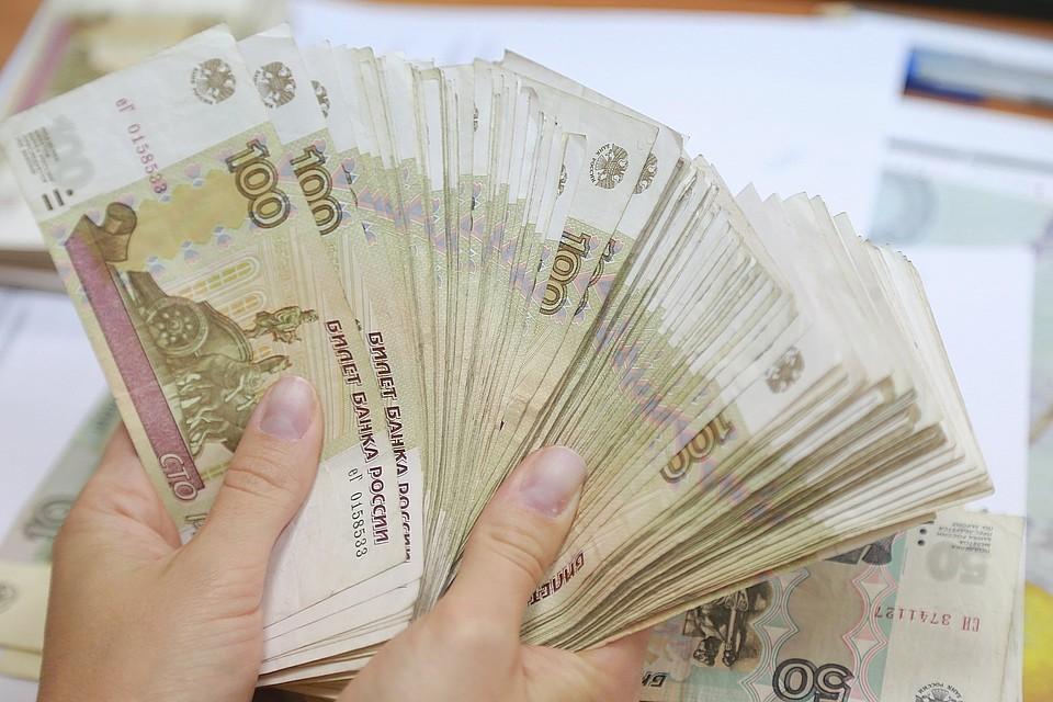 Банки ру саратов кредиты