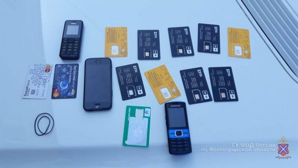 Как доказать мошенников телефонных