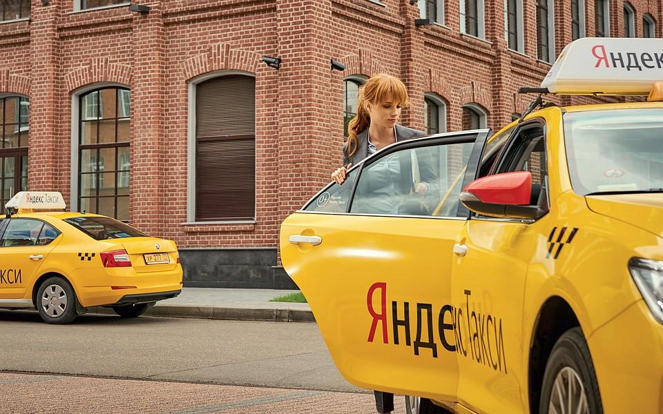 банковская карта водителя яндекс такси альфа банккак закрыть кредит в банке тинькофф