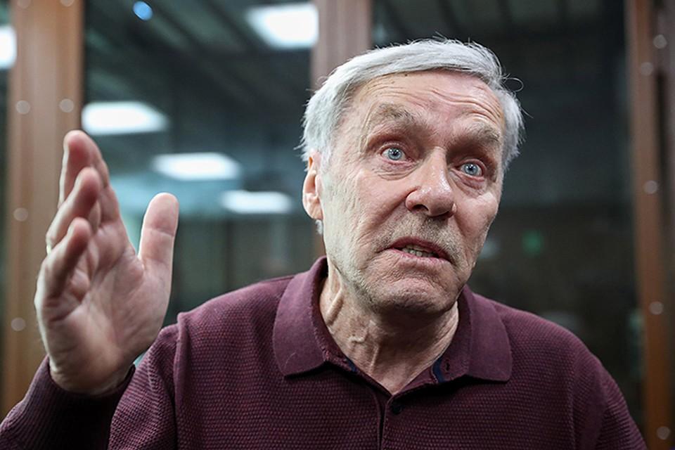 Суд приговорил отца полковника Захарченко к четырем годам колонии. Фото: Сергей Савостьянов/ТАСС