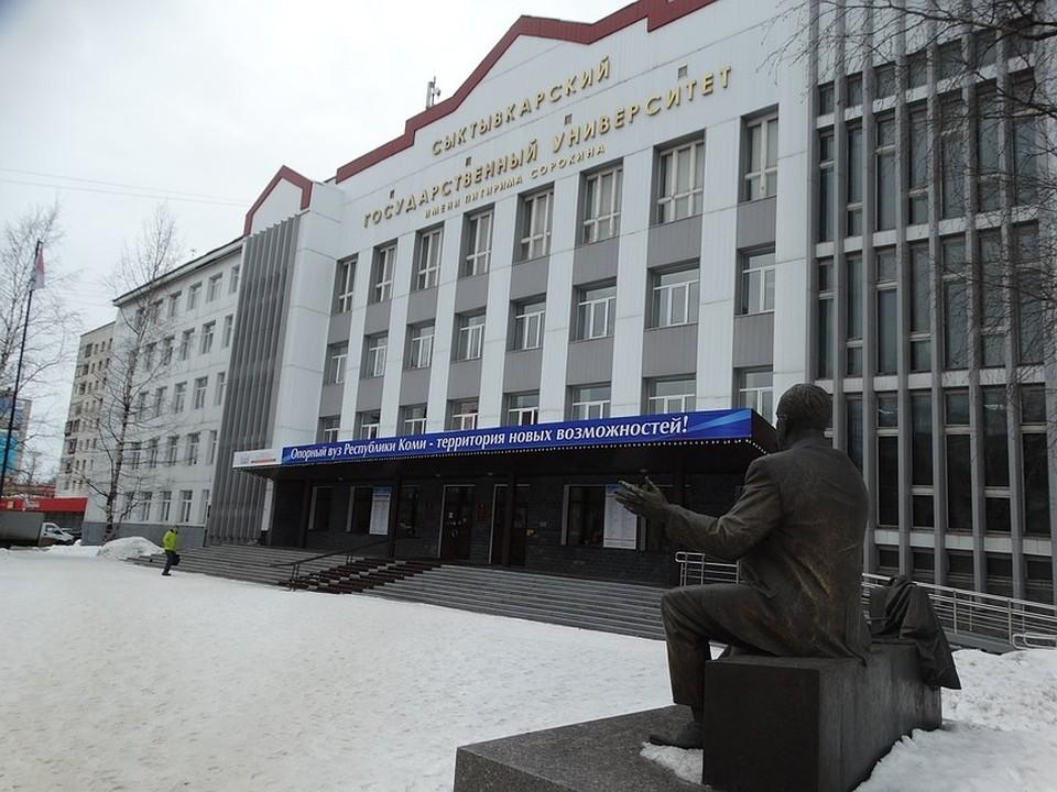 Сыктывкарский госуниверситет продолжает работать без ректора