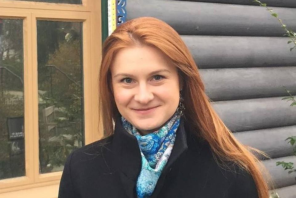 Россиянка Мария Бутина вышла на связь из тюрьмы по телефону и ответила на вопросы журналистов.