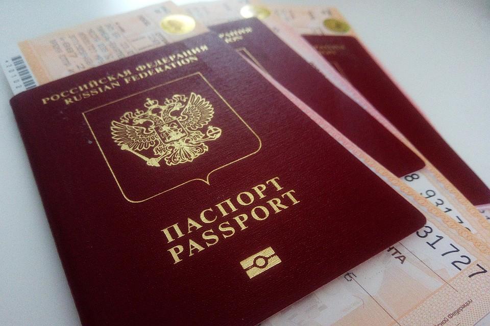 Деньги под залог паспорта тюмень