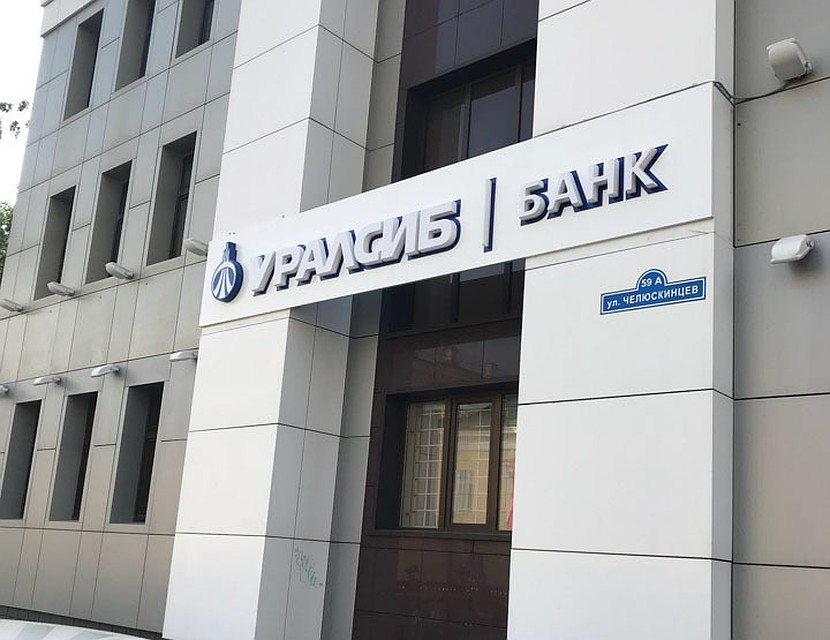 кредиты наличными лучшие предложения от банков без подтверждения доходов краснодар рефинансирование кредита по двум документам спб