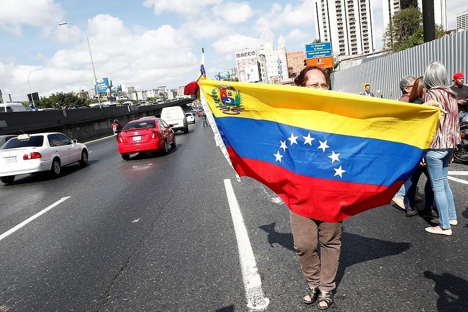 Спецслужбы Венесуэлы задержали первого вице-спикера Национальной ассамблеи