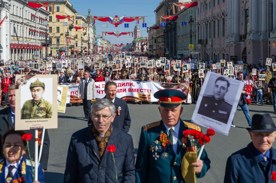 В Петербурге участниками акции «Бессмертный полк 2019» стали более миллиона человек