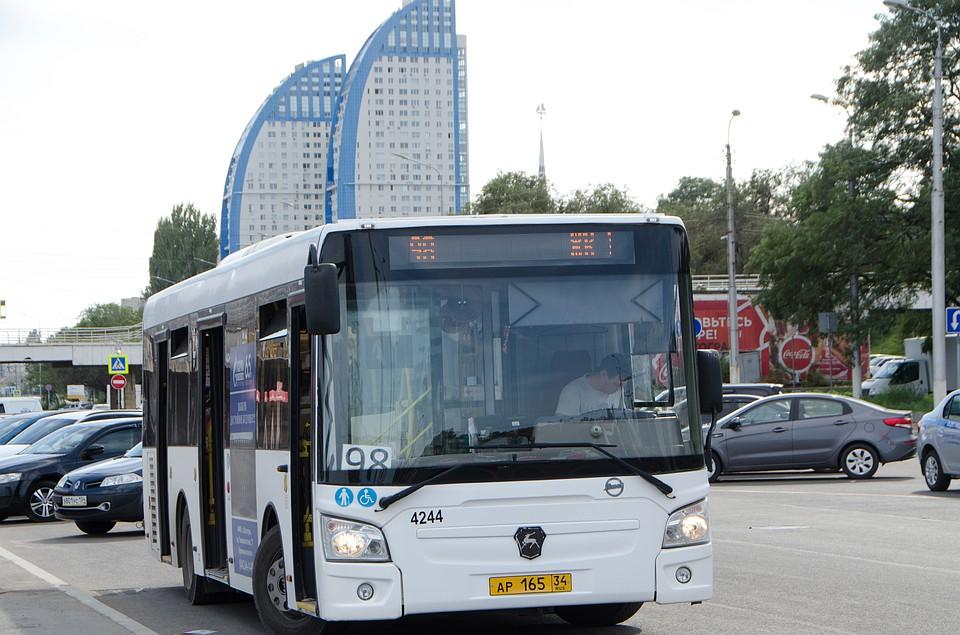 Как решить задачу автобус на встречу физика 9 класс импульс тела решение задач
