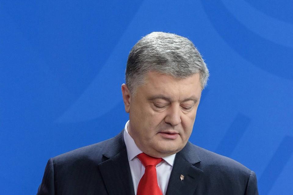Досиживающий президентский срок Петр Порошенко решил оторваться на полную катушку.