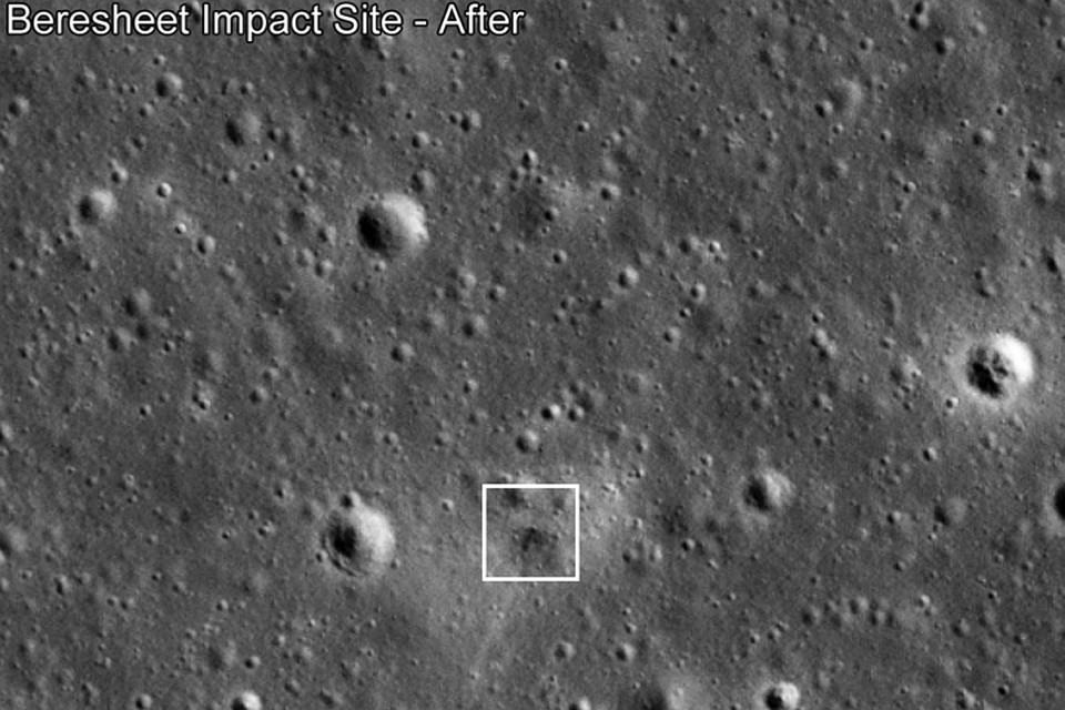 Американцы нашли след, который иудеи оставили на Луне