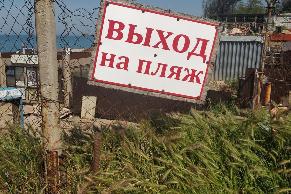 Николаевка еще не готова встречать туристов