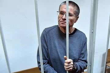Развод Улюкаева: жена приезжала в колонию к осужденному экс-министру только однажды