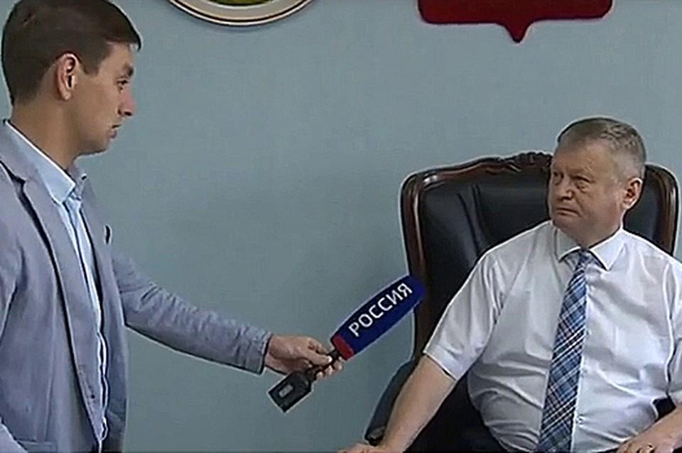 Сергей Зайцев Фото: стопкадр с видео «Россия 24»