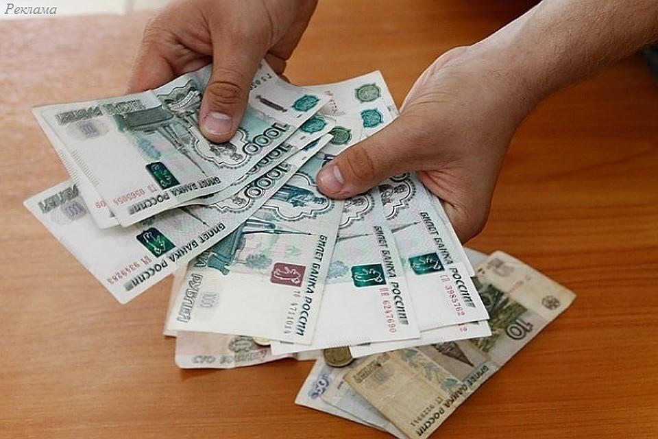 отп банк рассчитать потребительский кредит