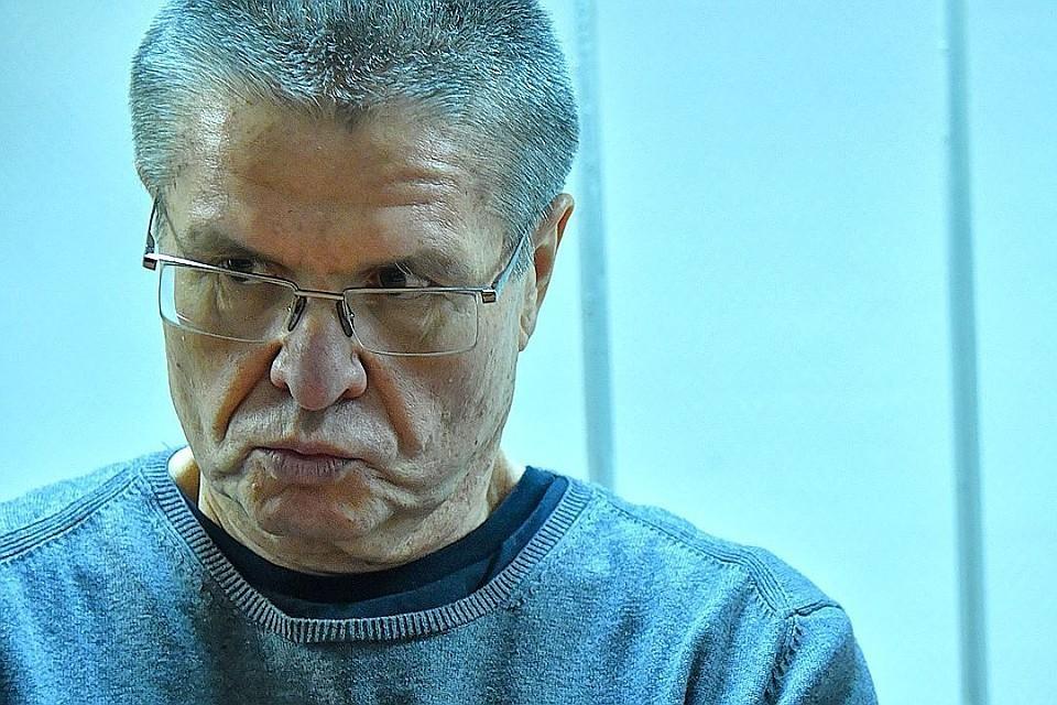 Тюремный библиотекарь Улюкаев оказался должником