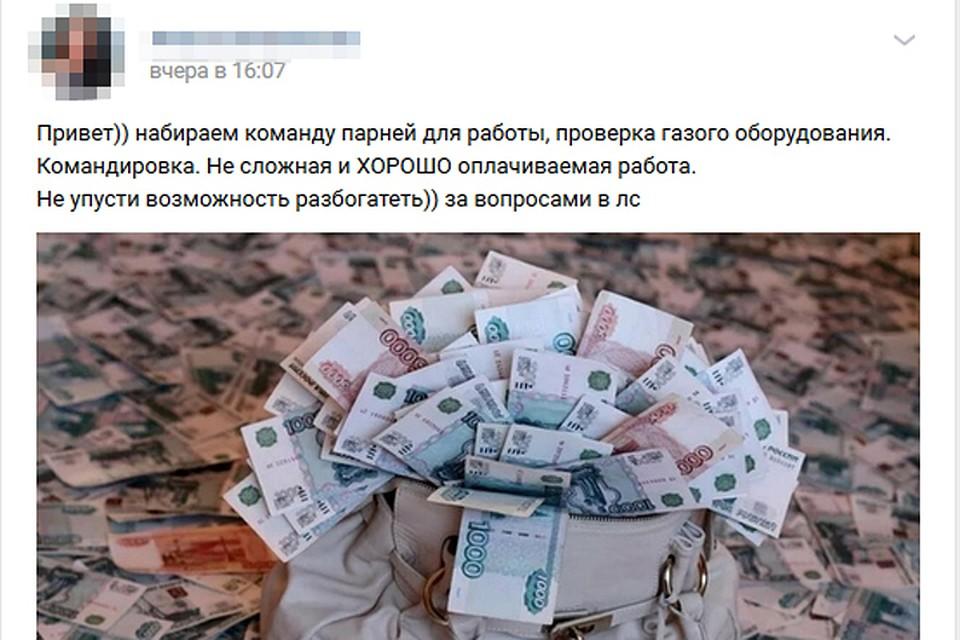 кредит под залог птс в банке втб 24 в москве