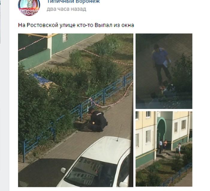 14-летняя девочка выбросилась из окна на Левом берегу Воронежа