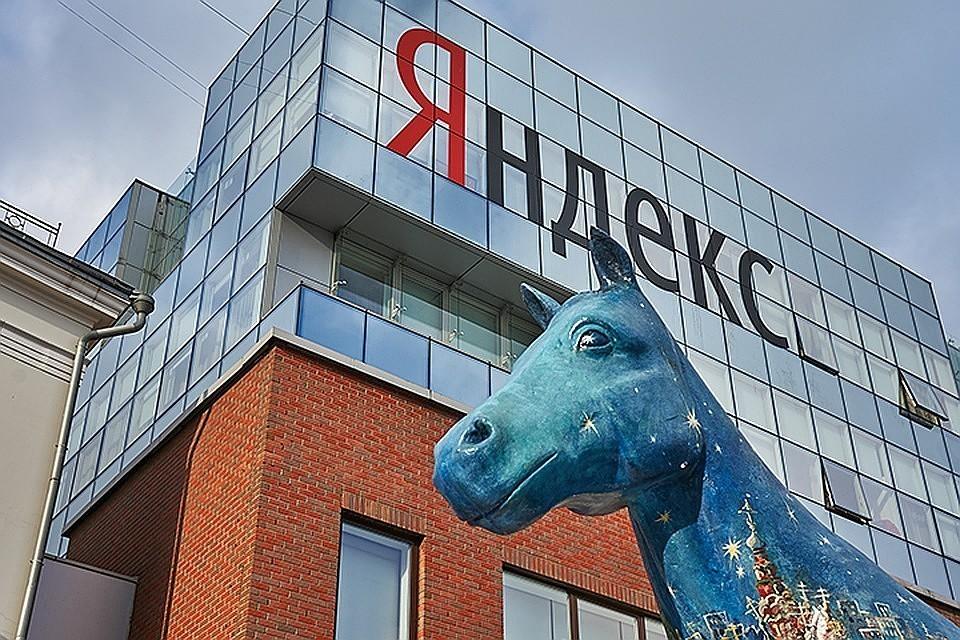 «Яндекс» подтвердил, что решение спора с ФСБ по ключам шифрования достигнуто