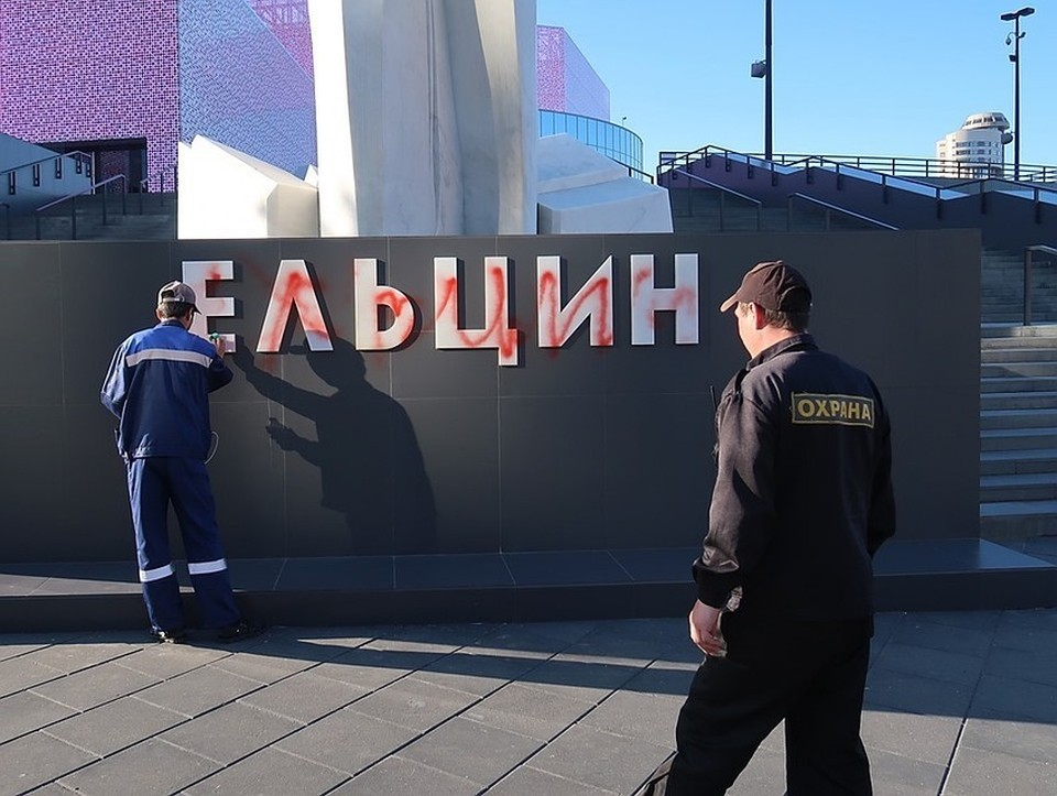 Фото: Александр Решетников