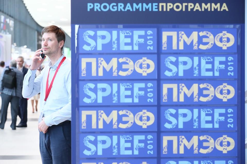 Основной темой форума, который проходит в Петербурге, стало формирование повестки устойчивого развития. Фото: Феоктистов Дмитрий/ТАСС